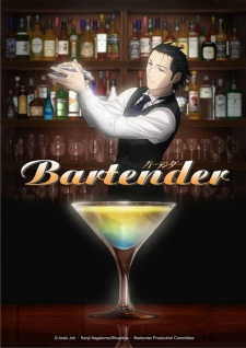 Bartender Am バーテンダー.Diễn Viên: Kaoru,Sakuraba Aoi
