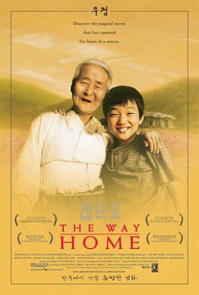 Đường Về Nhà Ngoại The Way Home.Diễn Viên: Seung,Ho Yoo,Eul,Boon Kim,Hyo,Hee Dong