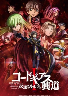 Code Geass: Hangyaku No Lelouch I - Koudou Lelouch Of The Rebellion - Awakening.Diễn Viên: Action,Romance,Mecha,Seinen