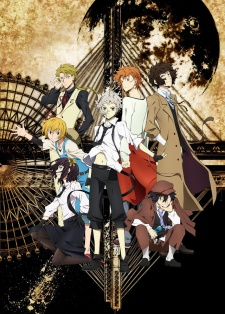 Bungo Stray Dogs - Bungou Stray Dogs