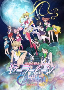 Bishoujo Senshi Sailor Moon Crystal Season Iii - Death Busters-Hen, Pretty Guardian Sailor Moon Crystal
