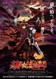 Sousei No Onmyouji Twin Star Exorcists