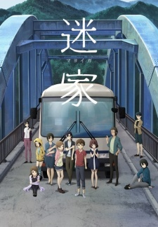 Mayoiga - The Lost Village