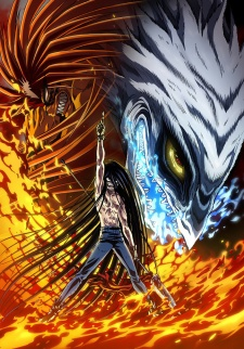 Ushio To Tora (Tv) 2Nd Season Ushio And Tora 2Nd Season