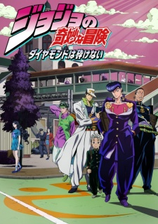 Jojo No Kimyou Na Bouken: Diamond Wa Kudakenai Jojos Bizarre Adventure Part 4: Diamond Is Unbreakable