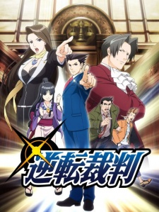 Phoenix Wright: Ace Attorney - Gyakuten Saiban: Sono
