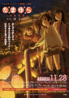 Sotsugyou Shashin Part 3 - Akogare Tamayura Kanketsu-Hen Movie 3.Diễn Viên: Qian Feng,James Larabee,Cutter Ray Palacios,Troy Randal Smith,Jeannie Tirado