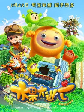 Robo Trái Cây: Cuộc Đào Thoát Vĩ Đại Fruity Robo: The Great Escape.Diễn Viên: Tom Brokaw,Gallop Cindy,Price David,Benj Gershman,Elliot Jay,Brown Joe,Michio Kaku,Mocean Melvin