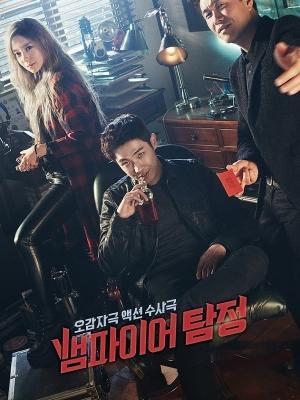 Thám Tử Ma Cà Rồng Vampire Detective.Diễn Viên: Lee Joon,Oh Jung Se,Lee Se Young,Lee Chung Ah,Jo Bok Rae,Ahn Se Ha,Kim Ki Moo,Jae Yi,Han Soo Yun