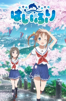 Haifuri High School Fleet.Diễn Viên: Max Thieriot,Vera Farmiga,Freddie Highmore,Olivia Cooke