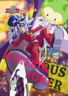 Kaitou Joker 3Rd Season Mysterious Joker Third Season