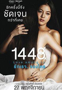 Tình Yêu Giữa Chúng Ta 1448 Love Among Us.Diễn Viên: Pattadon Jan,Ngern,Pudit Kunchanasongkarm,Isabella Lete