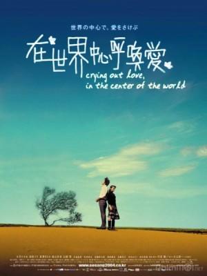 Tiếng Gọi Tình Yêu Giữa Lòng Thế Giới Crying Out Love, In The Center Of The World.Diễn Viên: Kô Shibasaki,Masami Nagasawa,Tsutomu Yamazaki,Tetta Sugimoto