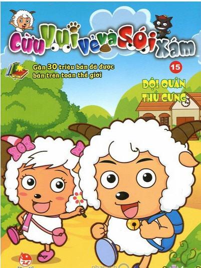 Cừu Vui Vẻ Và Sói Xám - Xǐ Yáng Yáng Yǔ Huī Tài Láng