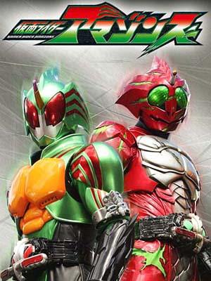 Kamen Rider Amazons - Kamen Raidā Amazonzu