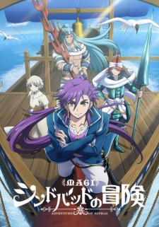 Magi: Sinbad No Bouken (Tv) - Adventure Of Sinbad