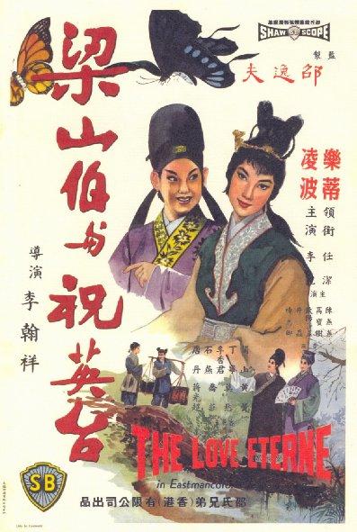 Lương Sơn Bá Chúc Anh Đài The Love Eterne.Diễn Viên: Li,Chu Chang,Yanyan Chen,Kuang Chao Chiang