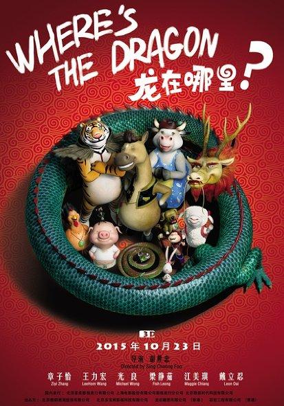 Phi Vụ Tìm Rồng Wheres The Dragon?.Diễn Viên: Maggie Chiang,Leon Dai,Zhe Gong