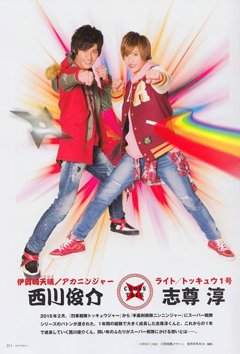 Ninja In Wonderland Shuriken Sentai Ninninger Vs Toqger The Movie