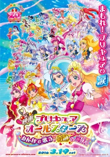 Precure All Stars Movie: Minna De Utau♪ Kiseki No Mahou Singing With Everyone♪ Miraculous Magic! Everybody Sing!