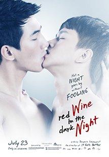 Tình Yêu Và Luân Lý - Red Wine In The Dark