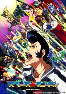 Space Dandy Space☆Dandy.Diễn Viên: Lord Of The Takanashi
