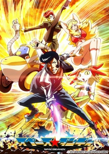 Space Dandy 2Nd Season - Space☆Dandy Second Season