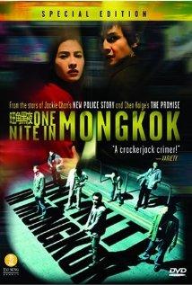 Giang Hồ Thù Sát - One Nite In Mongkok