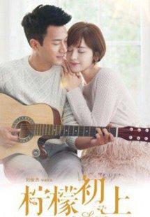 Ninh Mông Sơ Thượng - First Love