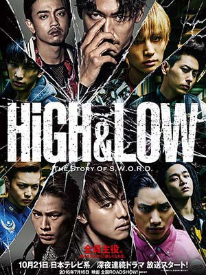 High & Low Season 2 The Story Of Sword
