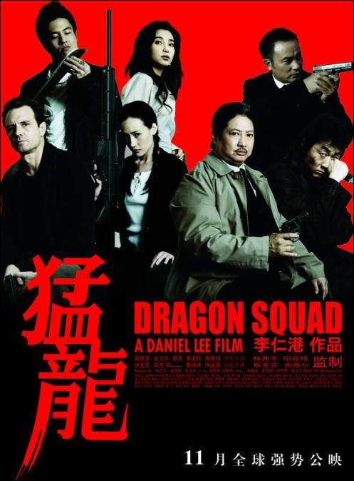 Mãnh Long Đặc Cảnh Dragon Squad.Diễn Viên: Vanness Wu,Shawn Yue,Eva Huang,Yu Xia,Lawrence Chou