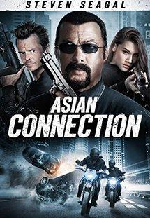 Cuộc Chiến Băng Đảng - The Asian Connection