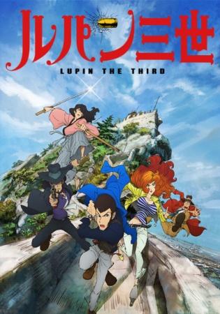 Siêu Đạo Chích: Lupin Đệ Tam Lupin Iii.Diễn Viên: Kanichi Kurita,Kôichi Yamadera,Kiyoshi Kobayashi