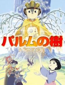 Cái Cây Của Palme: Palme No Ki - Arbre De Palmem: A Tree Of Palme