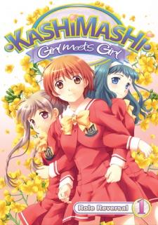 Kashimashi - Kasimasi: Girl Meets Girl