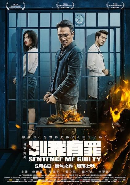 Bằng Chứng Thép - Sentence Me Guilty Thuyết Minh (2016)
