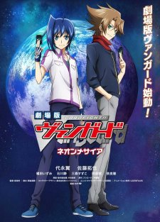 Gekijouban Cardfight!! Vanguard - Cardfight!! Vanguard Movie: Neon Messiah Việt Sub (2016)