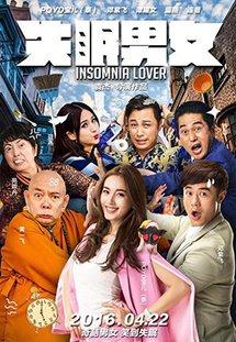 Thiên Duyên Tiền Định - Insomnia Lover