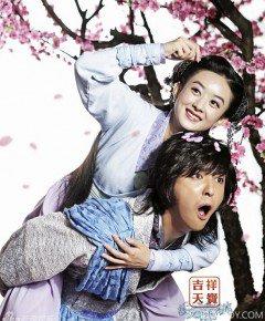 Cát Tường Thiên Bảo - Lucky Tianbao
