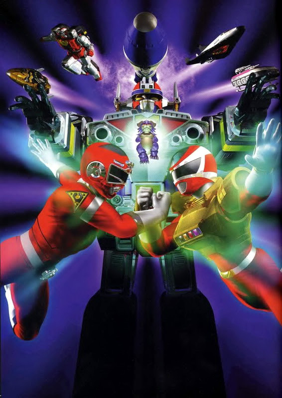 Denji Sentai Megaranger Vs Carranger - Megaranger Vs Carranger