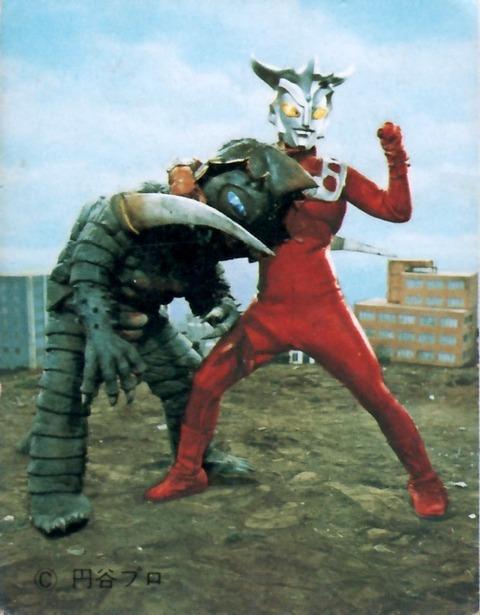 Ultraman Leo Urutoraman Reo