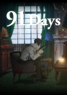 91 Days 91Days