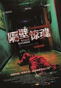 Con Ma Nhà Hàng Xóm Ghost Neighbor.Diễn Viên: Caozi Chen,Sun Jiawen,Xu Shilong,Shi Yuqing