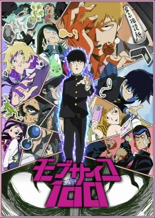 Mob Psycho One Hundred Mob Psycho Hyaku, Mob Psycho 100