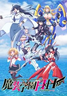 Masou Gakuen Hybrid X Heart - Hybrid X Heart Magias Academy Ataraxia