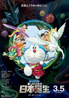 Nobita Và Nước Nhật Thời Nguyên Thủy Doraemon: Nobita And The Birth Of Japan 2016.Diễn Viên: Kristen Anderson,Lopez,Kristen Bell,Chris Buck