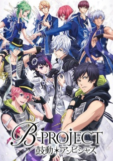 B-Project: Kodou*ambitious B-Project~鼓動*アンビシャス~.Diễn Viên: Cyclops Girl Cypu