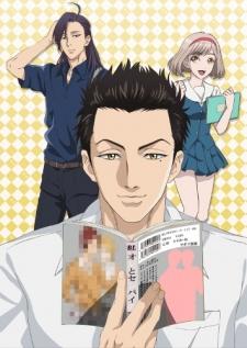 Fudanshi Koukou Seikatsu - 腐男子高校生活