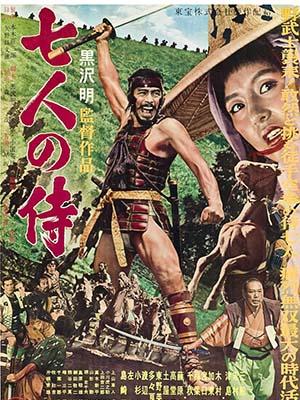 7 Võ Sĩ Đạo Seven Samurai.Diễn Viên: Toshirô Mifune,Takashi Shimura,Keiko Tsushima