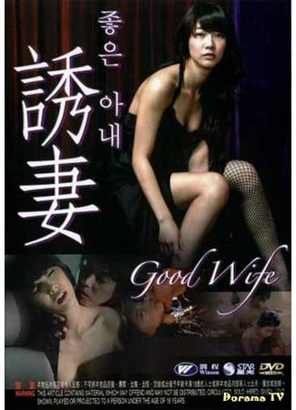 Sự Quyến Rũ Của Phái Đẹp 2 Người Vợ Tốt: The Temptation Of Eve 2.Diễn Viên: Naesang Ahn,Seoyeon Jin,Taehyeon Jin